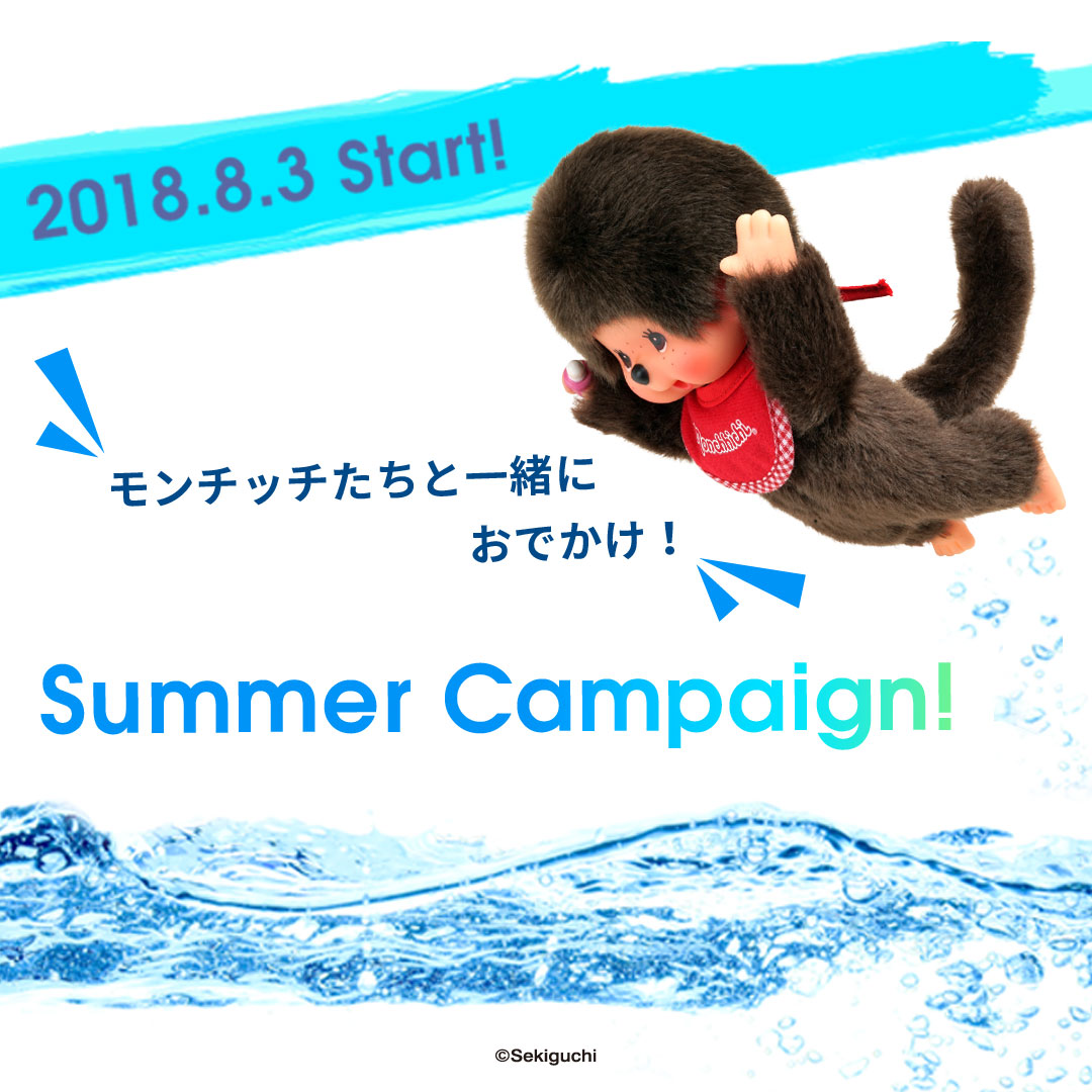 http://www.monchhichi.co.jp/files/news/onlineshop/insta180803_1.jpg