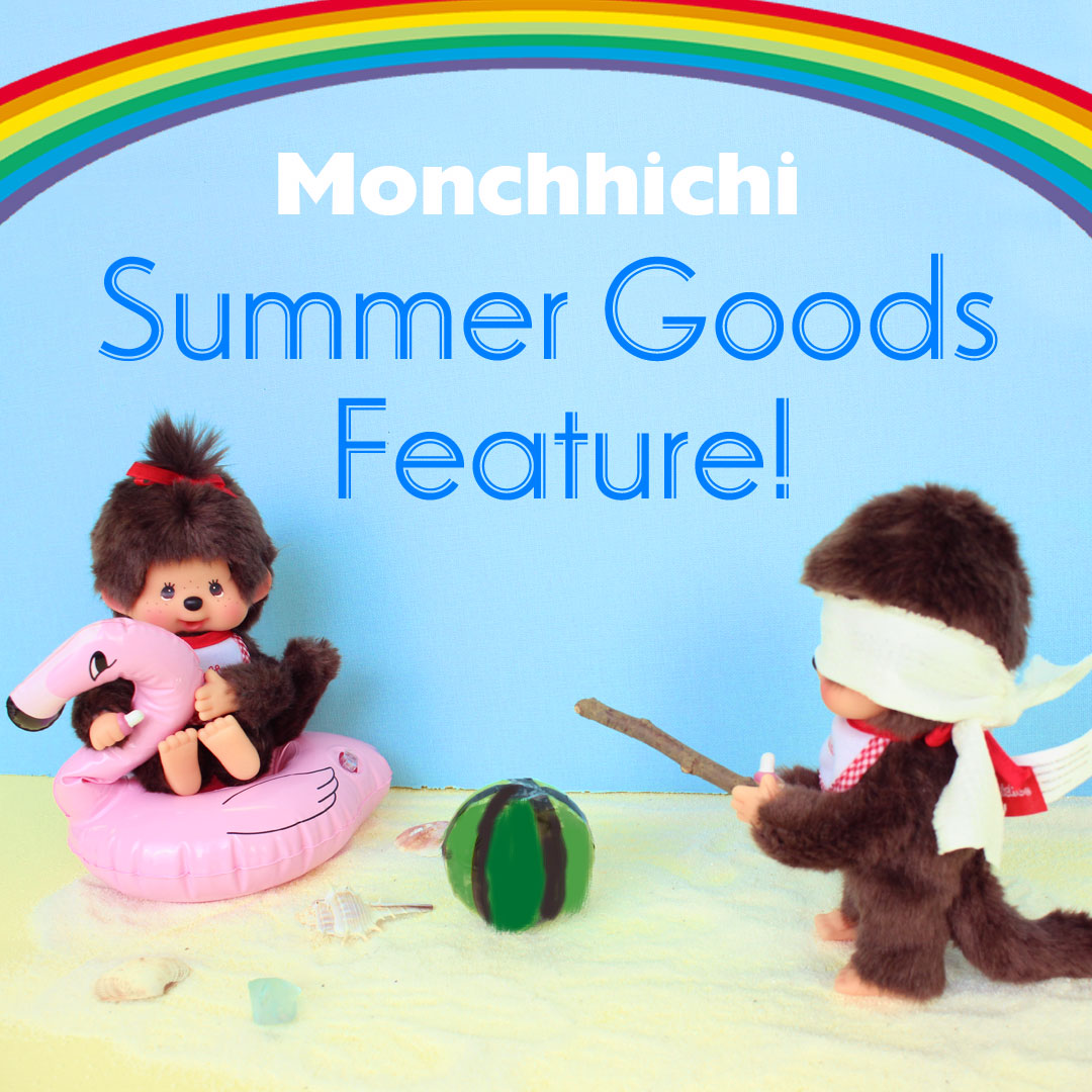 http://www.monchhichi.co.jp/files/news/onlineshop/mcc180727summergoods_blog.jpg